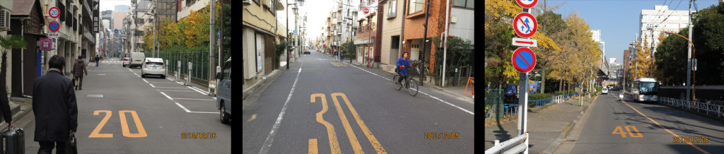 40 km speed limit is very common in Tokyo. Smaller road are often limit to 30 or 20 km per hour.